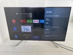 "Thumbnail of ""ソニー ブラビア KJ43X8500F/B"""