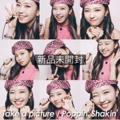 "Thumbnail of ""Niziu take a picture fc盤 cd マユカ 新品未開封"""