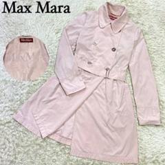"Thumbnail of ""MaxMara Studio ベルテッド スプリングコート ピンク"""