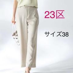 "Thumbnail of ""23区 ワイドパンツ   サイズM  送料込み"""