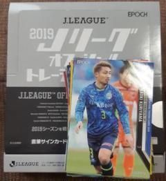 "Thumbnail of ""2019 Jリーグオフィシャルトレーディングカード J2 コンプ サッカー"""