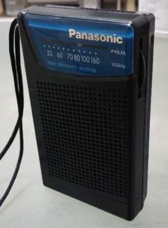 "Thumbnail of ""【完全稼動品】Panasonic R-1005K"""