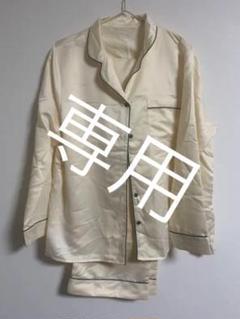 "Thumbnail of ""GUで買ったパジャマです"""