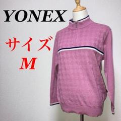 "Thumbnail of ""a0347【YONEX】ヨネックス チェック柄 ゴルフ テニス スポーツウェア"""