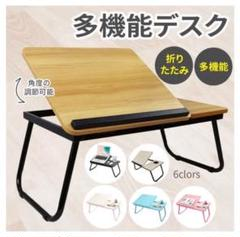 """Thumbnail of """"テーブル 折りたたみ 折りたたみテーブル ベッドテーブル ミニテーブル"""""""