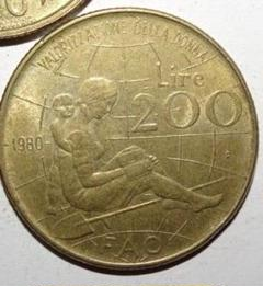 "Thumbnail of ""イタリア硬貨 200リラ 3種3枚 約24mm"""