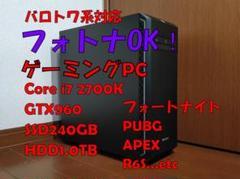 "Thumbnail of ""フォトナOK!ゲーミングPC i7 GTX960"""