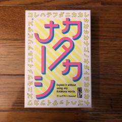 """Thumbnail of """"幻冬舎 カタカナーシ"""""""