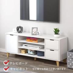 "Thumbnail of ""✨新入荷✨テレビボード  2段 幅120cm 木製 脚付き 北欧"""