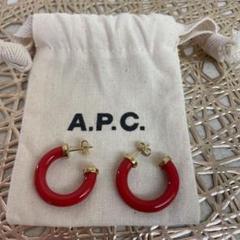 "Thumbnail of ""A.P.C. フープピアス レッド"""