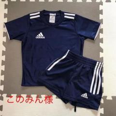 "Thumbnail of ""adidas アディダス 上下"""