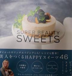 "Thumbnail of ""SUPER BEAUTY SWEETS"""