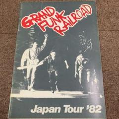 """Thumbnail of """"【レア】GRAND FUNK RAILROAD 日本公演(1982年)プログラム"""""""
