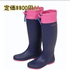 "Thumbnail of ""定価8000円以上!キャプテンスタッグラバーブーツSサイズ"""