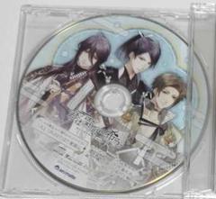"Thumbnail of ""君は雪間に希う 君雪 アニメイト特典cd ②"""