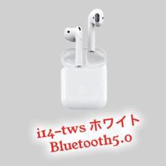 """Thumbnail of """"Bluetoothイヤホン i14-tws ホワイト ワイヤレスイヤフォン新品"""""""