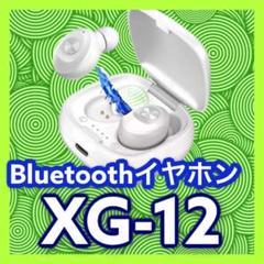 "Thumbnail of ""Bluetoothイヤフォン XG-12白 ホワイト ジムやアウトドアにも"""