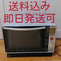 "Thumbnail of ""日立オーブンレンジ HITACHI MRO-JS7(H) ヘルシーシェフ"""