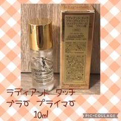 "Thumbnail of ""新品未使用❤️イヴ・サンローラン ラディアントタッチブラー プライマー 10ml"""