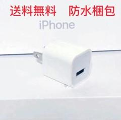 "Thumbnail of ""iphone ライトニングケーブルl アダプター充電器  1点新品@"""