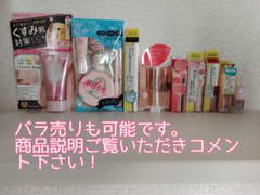 """Thumbnail of """"【送料込み】新品コスメ 化粧品 メイク 限定コスメ ティントリップ ネイル"""""""