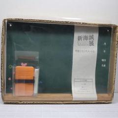 "Thumbnail of ""新海誠展 秒速5センチメートル ちいさな黒板"""