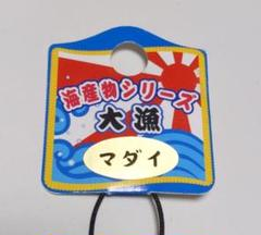 "Thumbnail of ""海産物シリーズ 大漁 真鯛と伊勢海老"""
