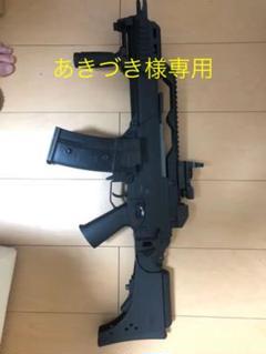 "Thumbnail of ""H&K G36 CV 値下げしました"""