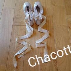 """Thumbnail of """"トウシューズ  24cm  Chacott  スワニルダ"""""""