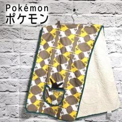 "Thumbnail of ""Pokemon ポケモン ピカチュウ 一番くじ 景品 毛布"""