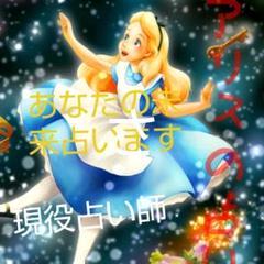 "Thumbnail of ""#タロット#カバラ数秘術#水晶3つまで占いで"""