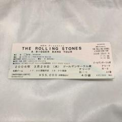 "Thumbnail of ""ローリングストーンズ 2006年 札幌 チケット半券"""