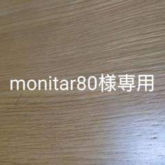 """Thumbnail of """"デッキシューズ ZANSON社製 サンソン"""""""