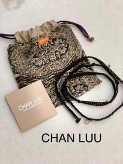 "Thumbnail of ""CHAN LUU スカル5連ブレスレット"""