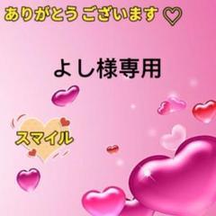 "Thumbnail of ""キッズ繋ぎ花柄80×2"""