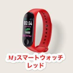 """Thumbnail of """"スマートウォッチ M3レッド 赤 スマートブレスレット 防水 **"""""""