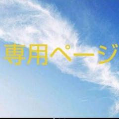 """Thumbnail of """"新品 イルビゾンテ 本革 レザー ウォレット 折り財布 マネークリップ ブラウン"""""""