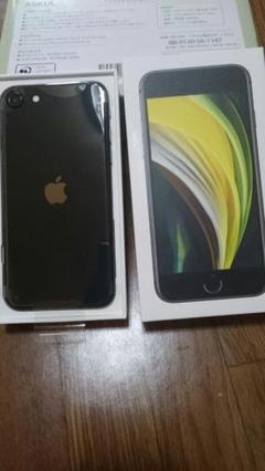 """Thumbnail of """"iPhone SE 第2世代 (SE2) ブラック 64 GB SIMフリー"""""""