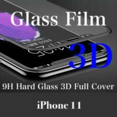 "Thumbnail of ""iPhone11 3D 全面保護 強化ガラスフィルム 9H iPhone 11"""