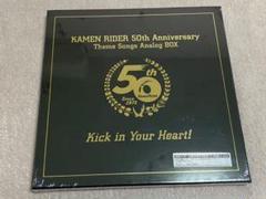 "Thumbnail of ""仮面ライダー生誕50周年記念 LP-BOX  レコード"""