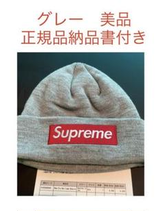 "Thumbnail of ""Supreme New Era Box Logo Beanie Gray 美品"""