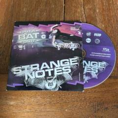 "Thumbnail of ""skate dvd PUT BAT ON IT STRANGE NOTES"""