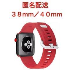 "Thumbnail of ""Apple Watch バンド レッド 38㎜/40㎜対応"""