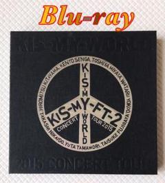 "Thumbnail of ""【Blu-ray盤】キスマイ『KIS-MY-WORLD』3枚組    d1205"""