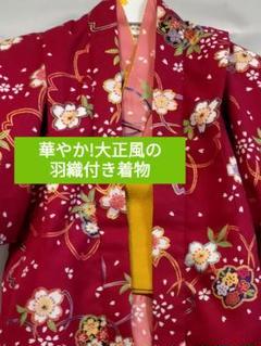"Thumbnail of ""女の子 着物 晴着 3〜4才 5点セット"""