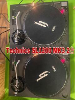 "Thumbnail of ""Technics Sl1200 Mk3 BLACK 2台 ターンテーブル"""