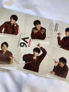 "Thumbnail of ""V6 雑誌の切り抜き"""