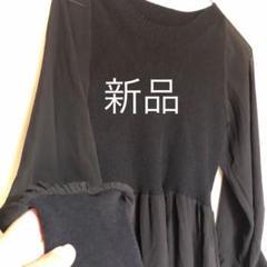 "Thumbnail of ""【新品/タグ付き】トップス"""
