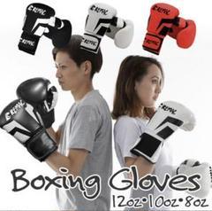 "Thumbnail of ""ボクシング グローブ パンチン ググローブ キックボクシング トレーニング 05"""