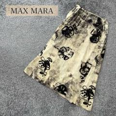 """Thumbnail of """"マックスマーラ MAX MARA ロングスカート 総柄 白タグ 巻きスカート"""""""